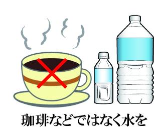 下痢 硬水